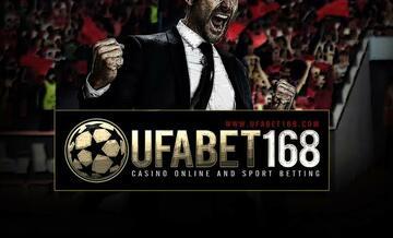 แทงบอลออนไลน์ UFABET
